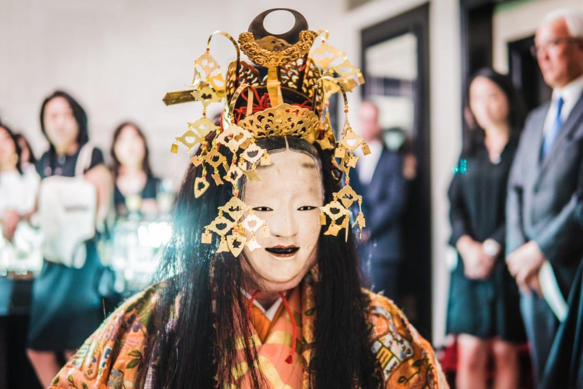 Nō Drama