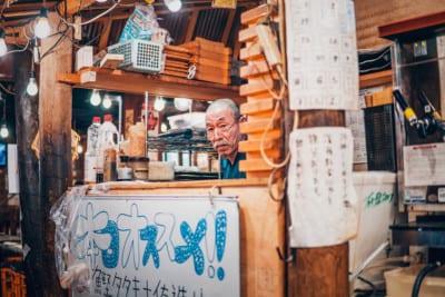 Yūrakuchō